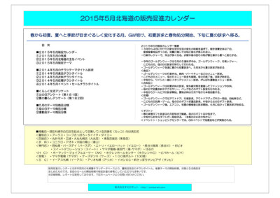 201505spdata-1