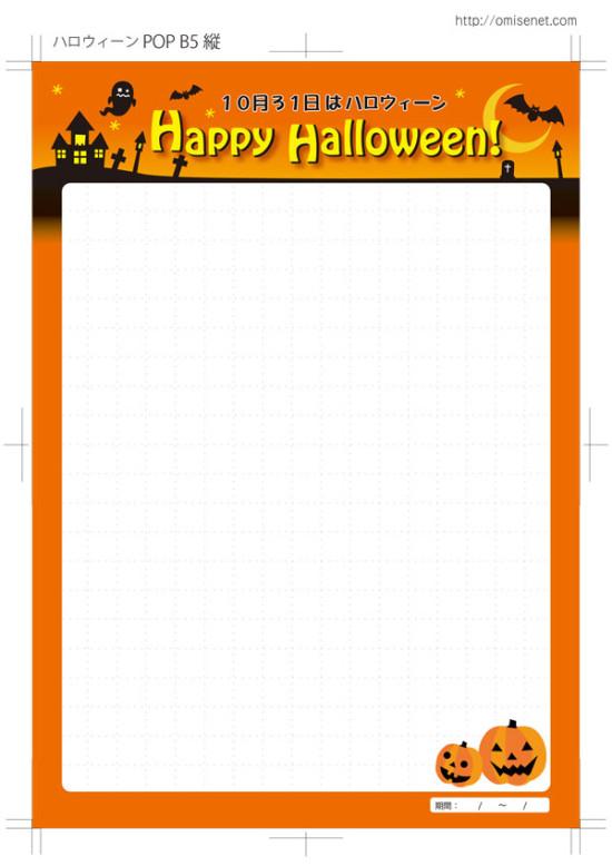 halloweenPOP-3