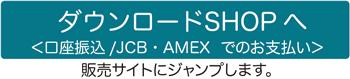 shop_bana