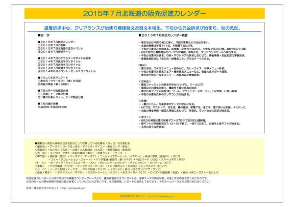 201507spdata-1