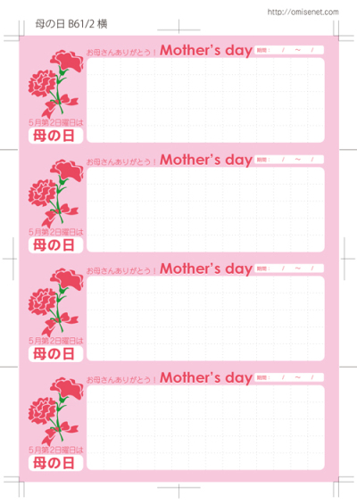 2015mothersday-B6FPOP