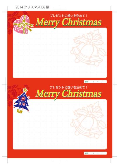 christmasB6POP