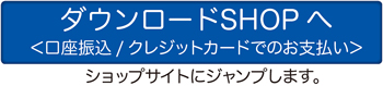 shop-bana2